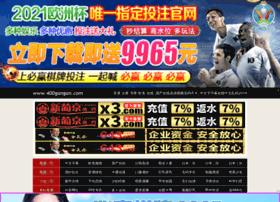 0571idc.com