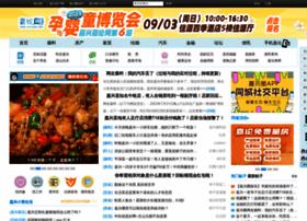 0573ren.com