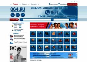 064.ru