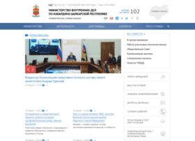 07.mvd.ru