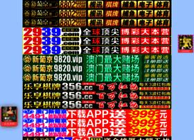 0753xl.com