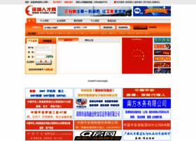 0755rc.com