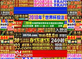 07692.com