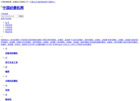 0786.com.cn