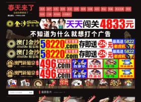 0792cyh.com