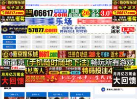 0796w.net