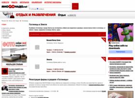 08-hotel.mnogonado.net