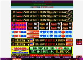 086xue.com