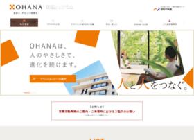 087sumai.com