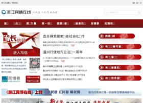 08ms.zjol.com.cn