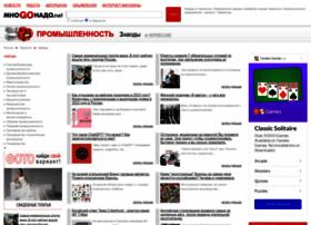 09-prom.mnogonado.net