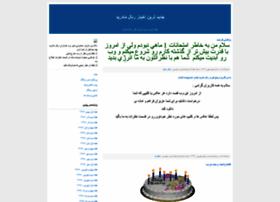 0912151073.blogfa.com