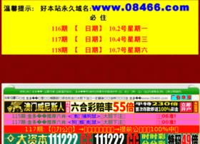 09444.com