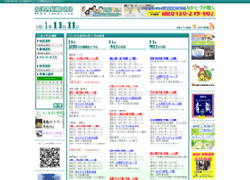 0983-iwaki.com