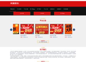 09duseo.com