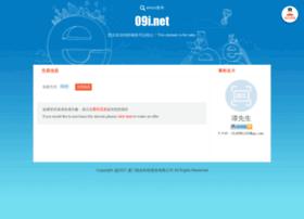 09i.net