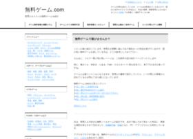 0en-game.com