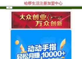 0kwei.com