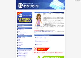 0tc.net