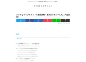 0yen-deai.com
