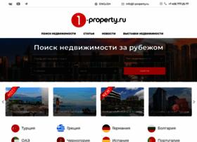 1-property.ru