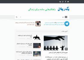 1-rial.com