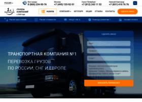 1-trk.ru
