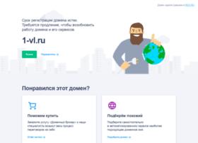 1-vl.ru