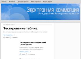 1-wmz.ru