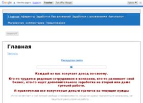 1.kdg1.ru