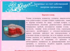 1.sviv54.ru