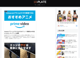 10-plate.com