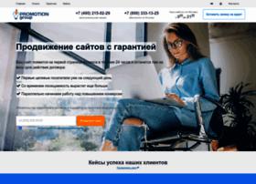 10-top.ru