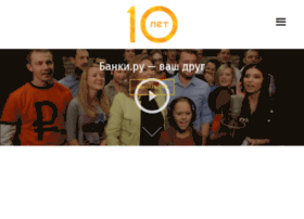 10.banki.ru