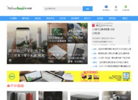 10.newhua.com