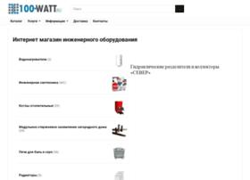 100-watt.ru