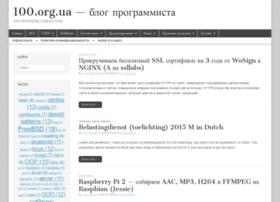 100.org.ua