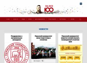 100.psu.ru