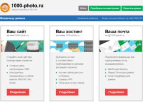 1000-photo.ru