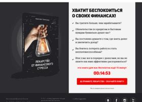 1000000.temchenko.ru