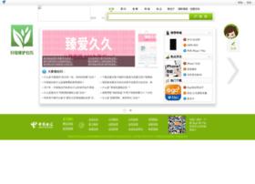 10000zhidao.189.cn