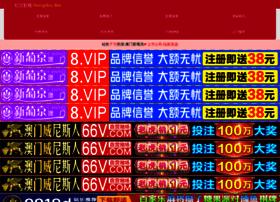 1000gj.com