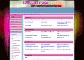 1000hitz.com