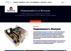1000home.ru