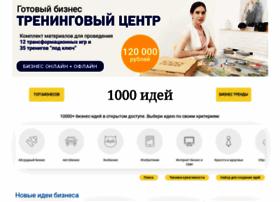 1000ideas.ru