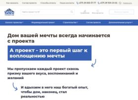 1000proektov.by