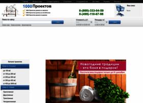 1000projects.ru