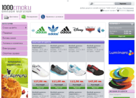 ... nike puma websites and posts on toko sepatu distro adidas nike puma