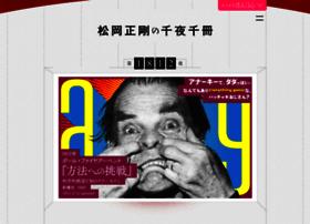1000ya.isis.ne.jp
