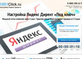 1001click.ru